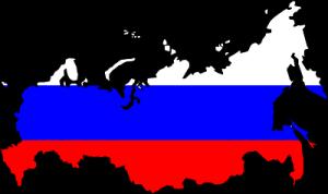 Rusiyada-tehsil