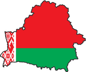 belarusiyada-tehsil